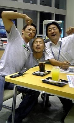 まっ!まさかっ!!(<br />  ☆_☆)