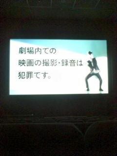 ☆記念日☆